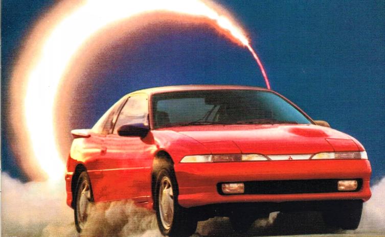 Klassieke Eclipse